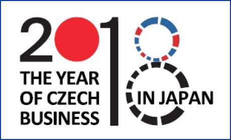 2018 Business Year in JP