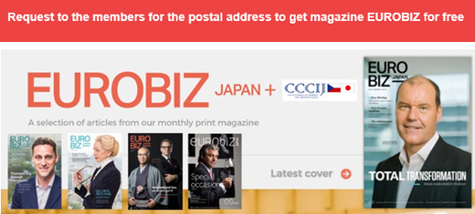 for cccij members monthly magazine eurobiz japan for free
